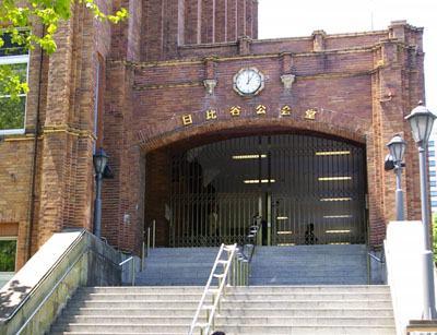 日比谷公会堂ー東京建築遺産
